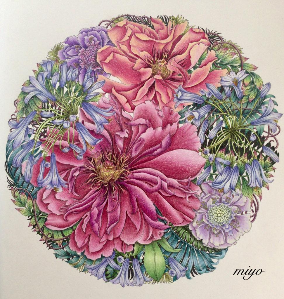 世界一美しい花ぬり絵BOOK No.23